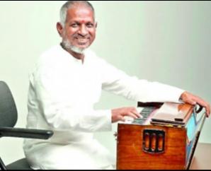 10 Heroes Come Together For Grand Celebration Of Maestro Ilayaraja's Ilaiyaraaja 75