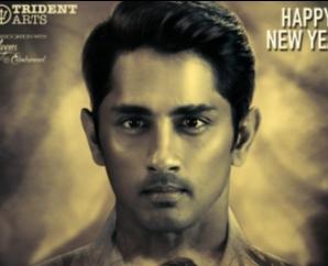 Siddarth - Catherine Tresa Starrer Aruvam First Look Unveiled