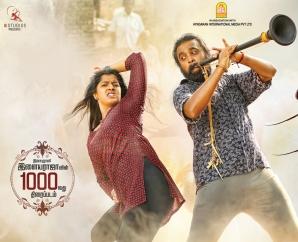 Tharai Thappattai Movie censor report, Sasikumar, Varalakshmi